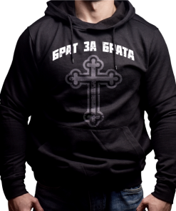 Brother For The Brother Sweatshirt