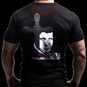 Fedor Emelianenko T-Shirt