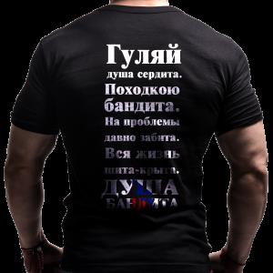 The Soul Of Bandit T-Shirt