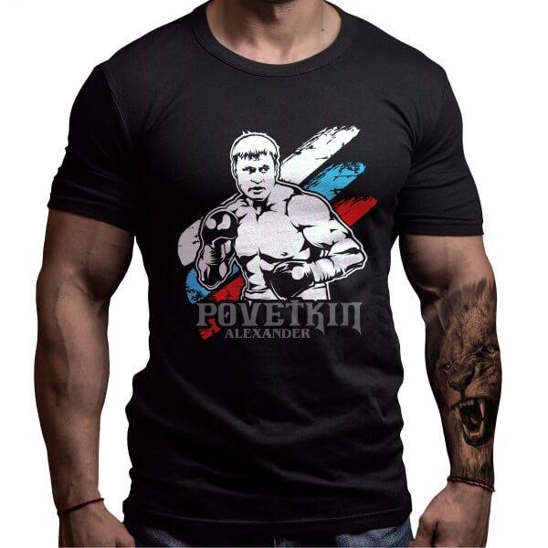 povetkin-rusia-boks-teniska