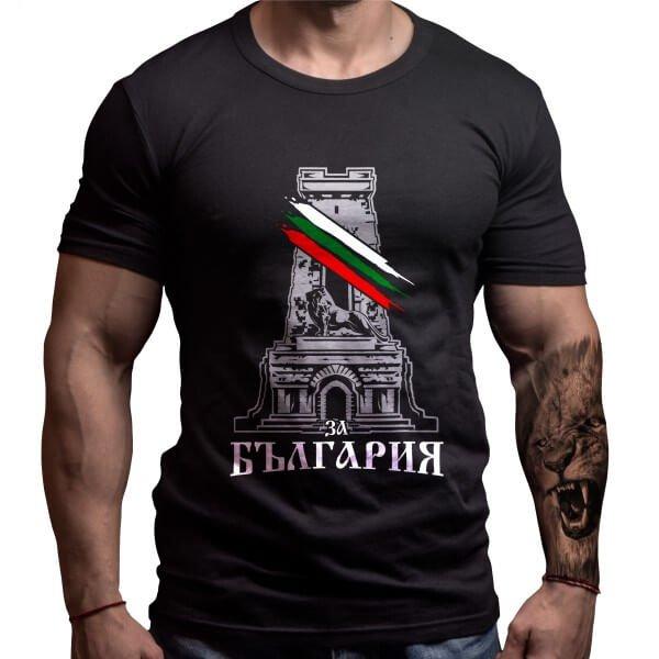 shipka-bulgaria-teniski-3-mart-shipka
