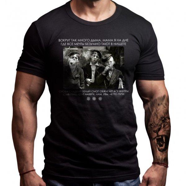 братва-мафия-тениска-лъвски