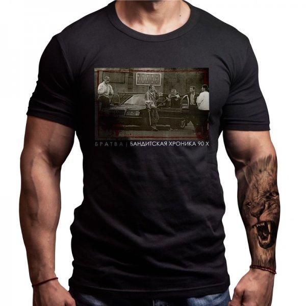 братва-тениска-лъвски-мафия