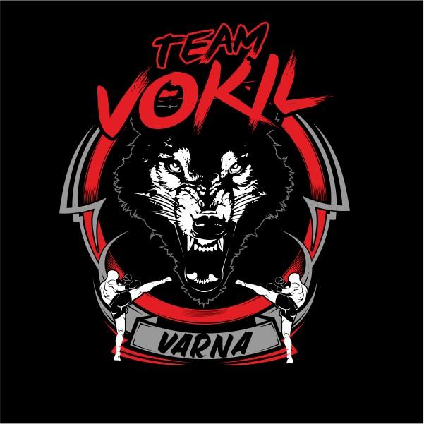 вокил