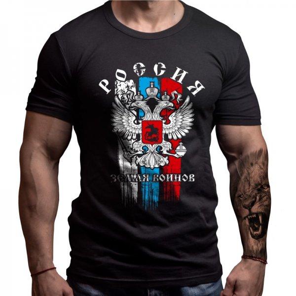русия-тениска-лъвски