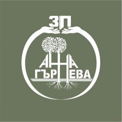 garneva-logo