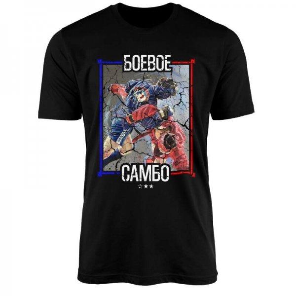 самбо-тениска-лъвски--