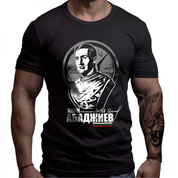 иван-абаджиев-тениска-българия-лъвски