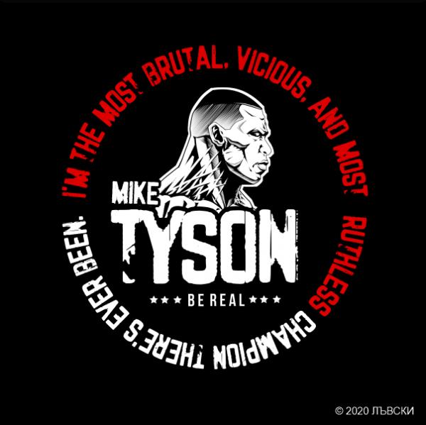 майк-тайсън-дизайн-лъвски----
