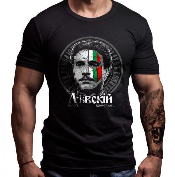 васил-левски-българия-патриотична-тениска-лъвски-