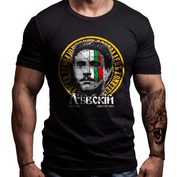 васил-левски-българия-патриотична-тениска-лъвски