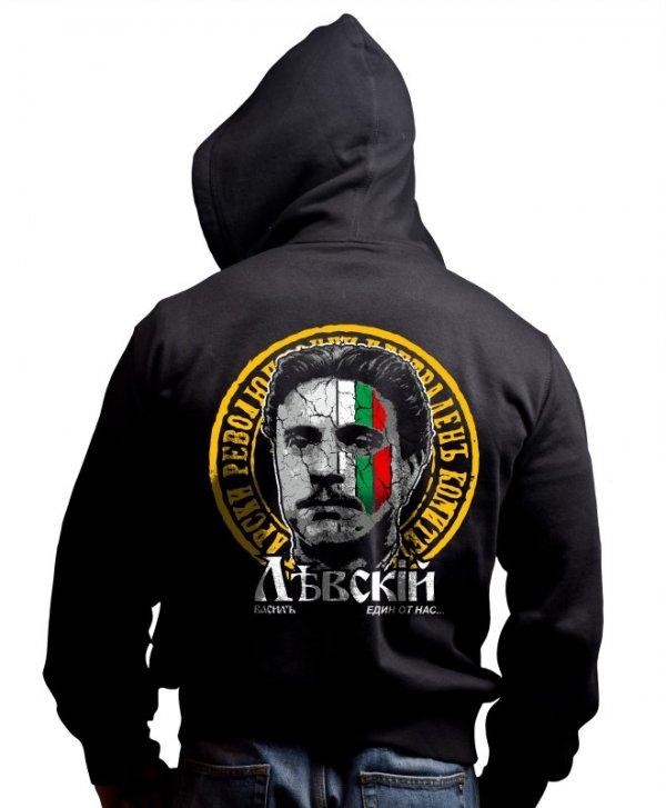 свобода-или-смърт-българия-патриотичен-суитшърт-лъвски----