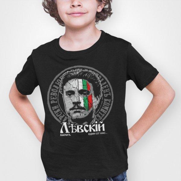 свобода-или-смърт-българия-патриотична-тениска-деца-лъвски---
