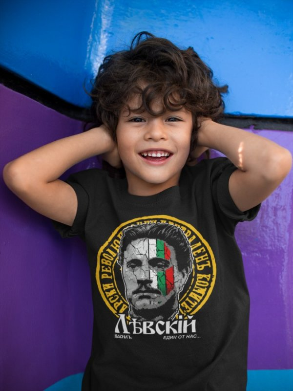 свобода-или-смърт-българия-патриотична-тениска-деца-лъвски--------