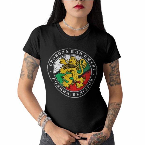 свобода-или-смърт-българия-патриотична-тениска-жени-лъвски------