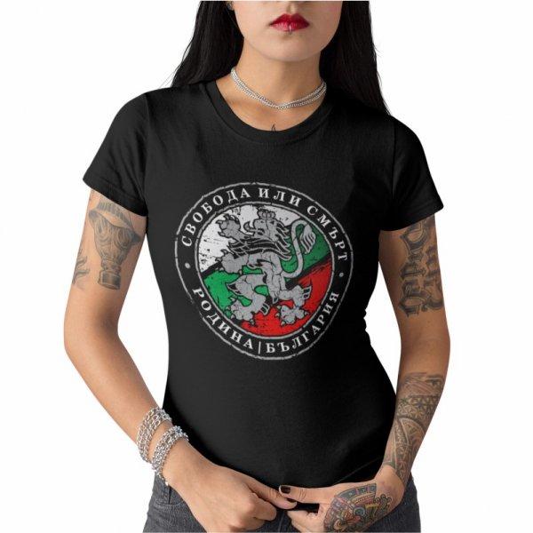 свобода-или-смърт-българия-патриотична-тениска-жени------------