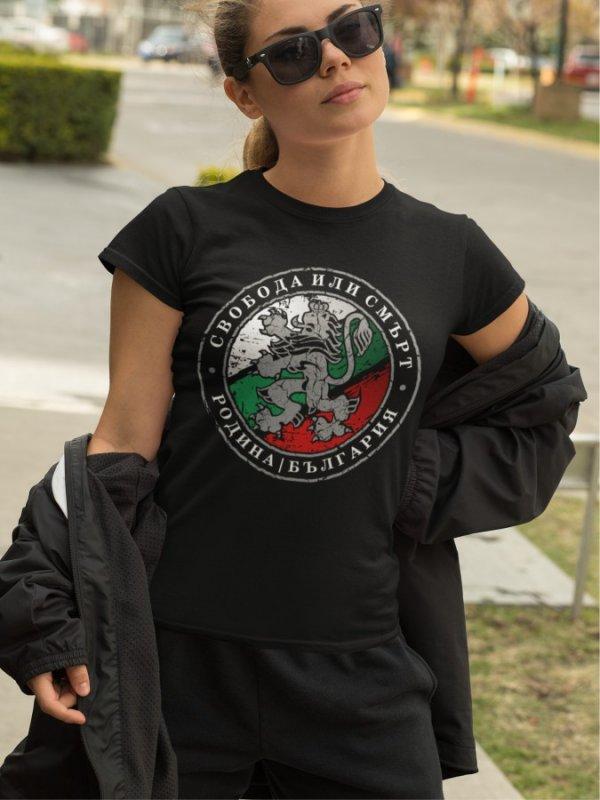 свобода-или-смърт-българия-патриотична-тениска-жени-------------