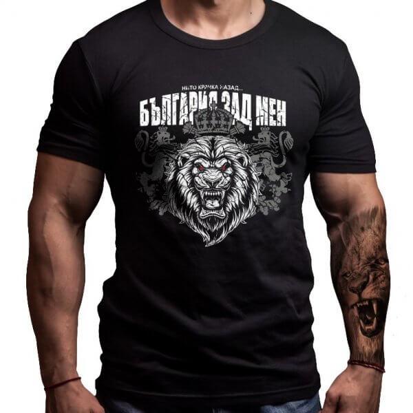 свобода-или-смърт-българия-патриотична-тениска-лъвски-