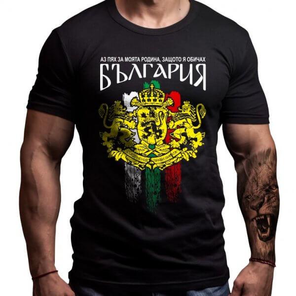 свобода-или-смърт-българия-патриотична-тениска-лъвски----
