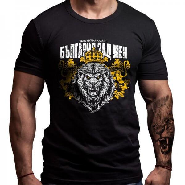 свобода-или-смърт-българия-патриотична-тениска-лъвски-----