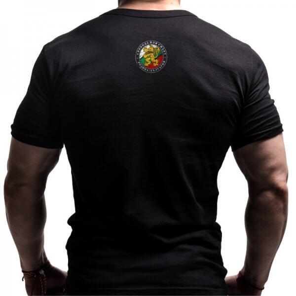 свобода-или-смърт-българия-патриотична-тениска-лъвски-------