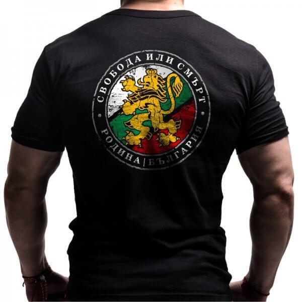 свобода-или-смърт-българия-патриотична-тениска-лъвски--------