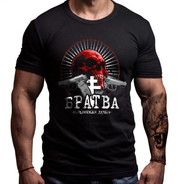 братва-тениска-мафия-лъвски-мъже-нов