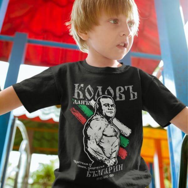 дан-колов-тениска-българия-борба-българия-деца-лъвски--