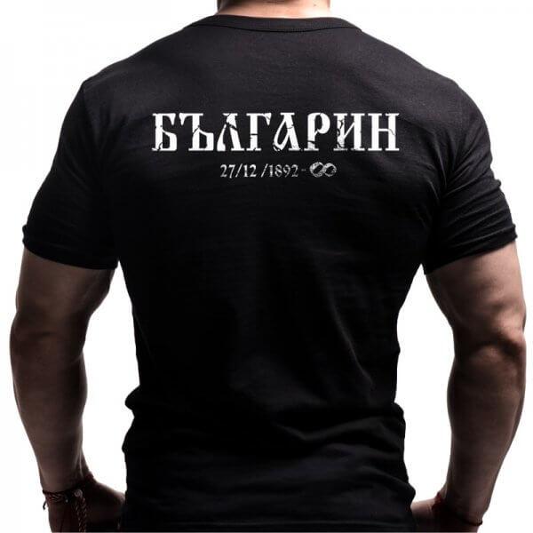 дан-колов-тениска-българия-борба-българия-мъже-лъвски--