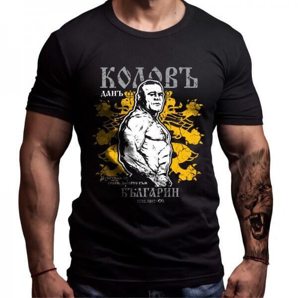 дан-колов-тениска-българия-борба-българия-мъже-лъвски