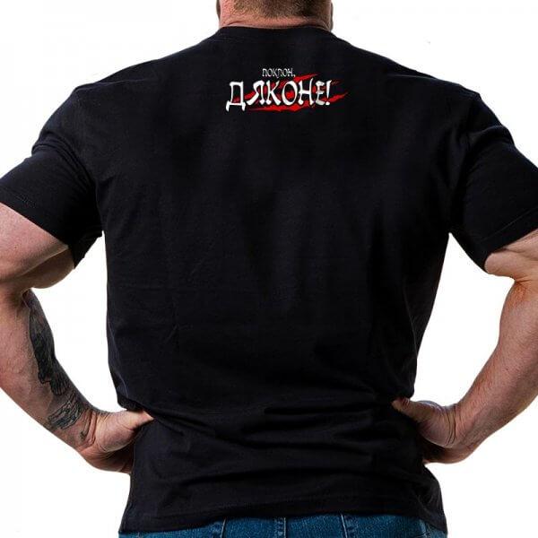 васил-левски-тениска-лъвски-2021-